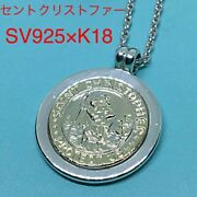 And Co. Silver And 18k Yellow Gold St. Christopher Coin Pendant Xz509