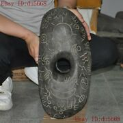 18old China Hongshan Culture Meteorite Iron Black Magnet Sun Moon Text Statue