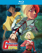 Mobile Suit Gundam Collection 2 Blu-ray