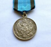 1831 Imperial Russia Medal Capture Of Warsaw Award Czarist Russian Badge Order