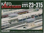 Kato 23-315 Station Office / Signal Station Easy Kit N Scale