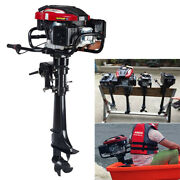 196cc 4 Stroke 7hp Outboard Motor Boat Engine Air Cooling For Inflatable Boat