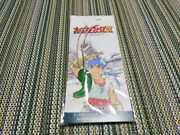 Breath Of Fire Iv Thing That Isdepressed Privilege Ryu Pendant Dragon's