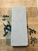 Natural Whetstone Kyoto Pure Large Flat Nest Board Lotus Plank Special Class