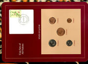 Coin Sets Of All Nations Qatar 1973-1990 Unc 2550 Dirhams 1990 Flower Stamp