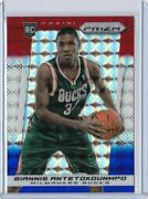 2013-14 Prizm Red White And Blue Mosaic Refractor Giannis Antetokounmpo - Rc 98