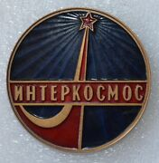 1978 Interkosmos Russian Space Program Table Medal Russian Very Rare