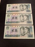 China 3 X 2 Yuan 1980 Unc. 3 Notes. Sequential Sr. Numbers.