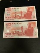 China 1999 2 X 50 Yuan 50th Anniversary Of China Sequential Sr Numbers.
