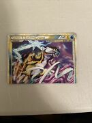 Raikou And Suicune Legend Top - 92/95 - Ultra Rare Pl Hgss - Unleashed