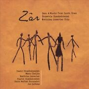 Free Us Ship. On Any 3+ Cds Usedgood Cd Zar Jazz And Music From South Iran