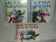 Ld Laser Disc Ultra Seven 30th Anniversary Project All Volumes Set Secondhand