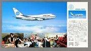 Pan Am Boeing 747sp Airline Postcard Japan Nbc Issue Upper Deck Lounge Dining