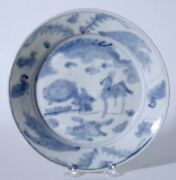 A Fine Chinese Ming Dynasty Export Blue And White Porcelain Swatow Plate - Bowl