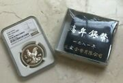 1981 China 30 Yuan Silver Proof - Ngc Pf68 Ultra Cameo Ucam - Lunar Rooster