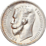 [908280] Coin Russia Nicholas Ii Rouble 1912 St. Petersburg Ms Silver