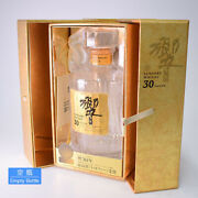 Suntory Whiskey Hibiki 30 Years Old Empty Bottle With Gold Box Crystal Glass Jp