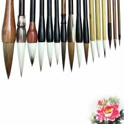 Calligraphy Chinese Traditional Brush Painting Set 16pcs Landscape Weasel Hair