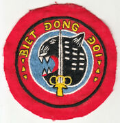 Wartime Arvn Ranger Section Patch 610