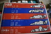 Tomica Speedway Set 2. Rare Packaged Immaculate 1/64 Diecast Antique
