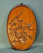 Antique Chinese Carved Wood Wall Carving Plaque Wooden Panel Bird Flowers Leaves