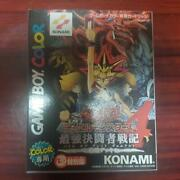 New Game Boy Colour Nintendo Yu-gi-oh Duel Monsters 4 Japan Version Complete