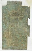 China Ancient Jin Dynasty1222official Bronze Mould Paper Money Old Bank Notes