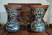 Amazing Pair Of Mosque Lamp Mamluk Style Enameled Glass Lamp For Mosque