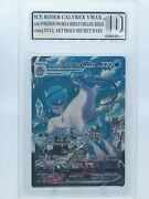 2021 Ice Rider Calyrex Vmax Pokemon Sword And Shield Chilling Reign Holo Gem Mt 10