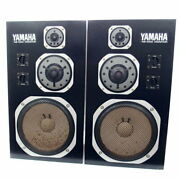 Used Speakers Pair Yamaha Ns-1000m Condetion Rank Product No.69-0
