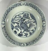 Ming Dynasty Celadon Qilin Blue And White Antique Plate