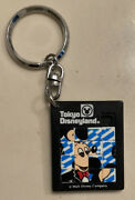Rare Vintage Early 90's Toyko Disneyland Mickey Mouse Puzzle Keychain