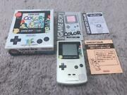 Game Boy Color Pokemon Gold And Silver Memorial Version Pokemon Center Limited