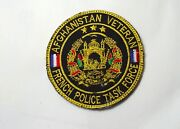 France French Police Task Force Afghan Made Afghanistan Patch Plytb