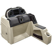 Pontoon Boat Steering Console 180695-01 | 51 1/4 X 38 1/2 Inch Taupe