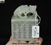 Chinese Palace Natural Hetian White Jade Hand-carved Dragon Seal Stamp Signet