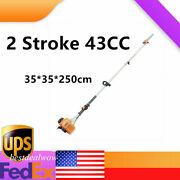 2 Stroke 52cc Gas With Pole Saw Tree Trimming Pruning Delimbing Single Cylinder