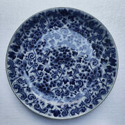 Large Antique Chinese Blue White Porcelain Plate