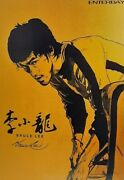 Enterbay Real Masterpiece Bruce Lee 75th Anniversary 1/6 Scale Action Figure