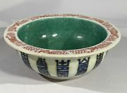 19th Century Qing Dynasty Daoguang Period Famille Rose Turquoise Foo Bat Bowl