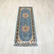 2and039x6and039 Blue Handwoven Silk Hallway Rug Runner Kitchen Gallery Home Carpet Z583a