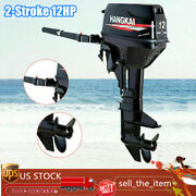 2-stroke 12hp Heavy Duty Outboard Motor Marine Engine Water Cooled 8.8kw Us New