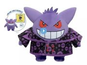 Pokemon Gengar Build A Bear Exclusive Plush Sound With Coat And 5-in-1 Sound