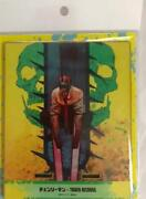 Chainsaw Man Manga Exhibition Wooden Multi Stand Chainsaw Man