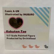 Kokuten Tae Black Hair Ver. Orchid Seed 1/7 Comic Illustrated By Inuburo New F/s