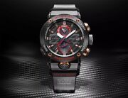 Gshock Limited Edition Carbon