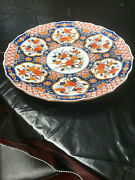 Large Asian Shallow Centerpiece Plate / Bowl Floral Pattern