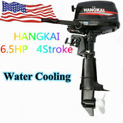 6.5 Hp 4 Stroke Outboard Motor Marine Boat Engine Water Cooling Motor 123cc 12l