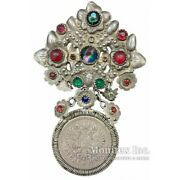 Antique 1899 Russia Coin 1 Ruble Sterling Silver Crowned Gemstone Russian Empire