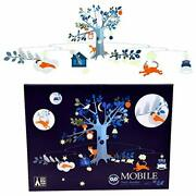 Djeco An Unusual Night Giant Polypro Mobile Room Decoration Dd04301 From Japan
